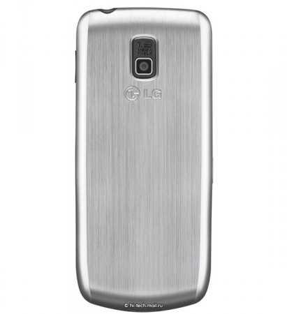 LG's first Triple SIM phone
