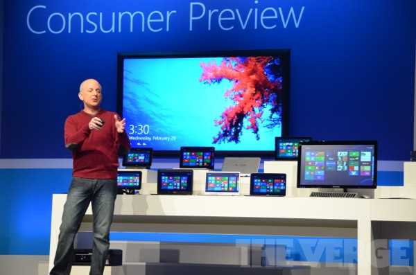 Windows 8 Consumer Preview ISO