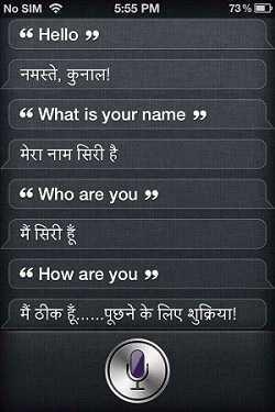 siri in hindi