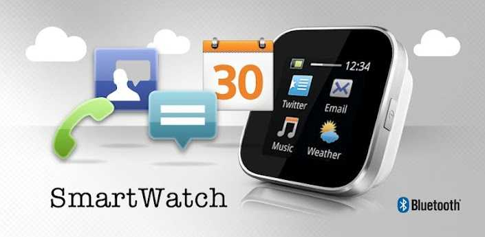 Pebble Smart Watches -android and iphone gadget