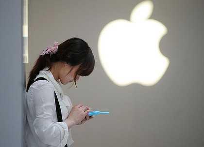 Five Apple apps for Women