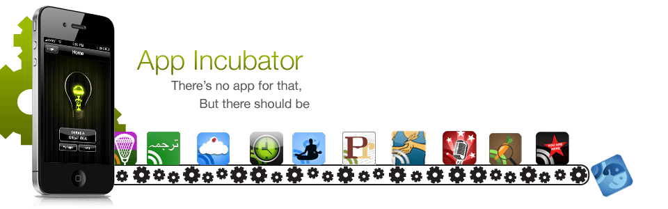 Build your iPhone Apps - App Incubator