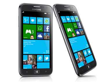 Samsung Ativ S - Upcoming Windows Phone 8 smartphones