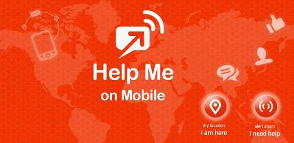 Help me on Mobile Android app - Send SOS alerts
