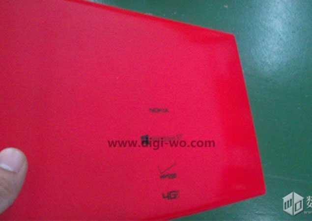 Nokia Event on August 28 launching nokia windows rt tablet big